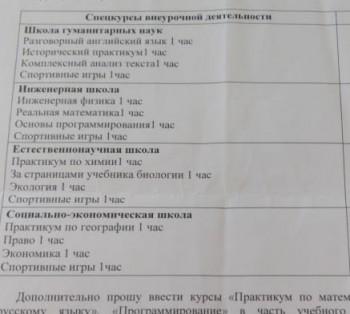 Выпуск 2020 - IMG-20190906-WA0000(1).jpg