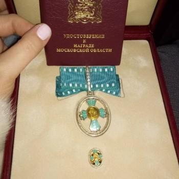 Cписок документов для получения медали Материнская слава  - IMG_20191124_114907_179.jpg
