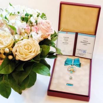 Cписок документов для получения медали Материнская слава  - IMG_20191123_104820_501.jpg