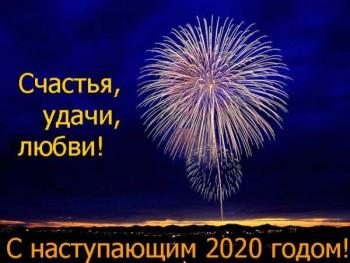 Весенние цветочки, дочки и сыночки 2019 РОДИЛИСЬ  - s-nastupayuschim-3.jpg