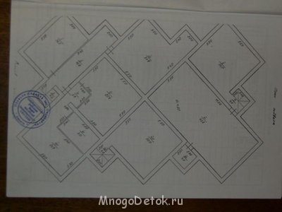 Дом для многодетной семьи - PIC_0008.jpg