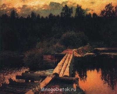 Рассказы о русских художниках - 11.jpg