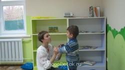 Центр семьи и ребенка - Bk7EQHdpYbg.jpg