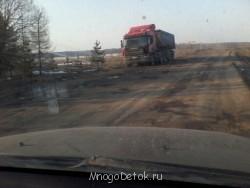 Дорога от Верии до Шустиково. - 1366211701434.jpg